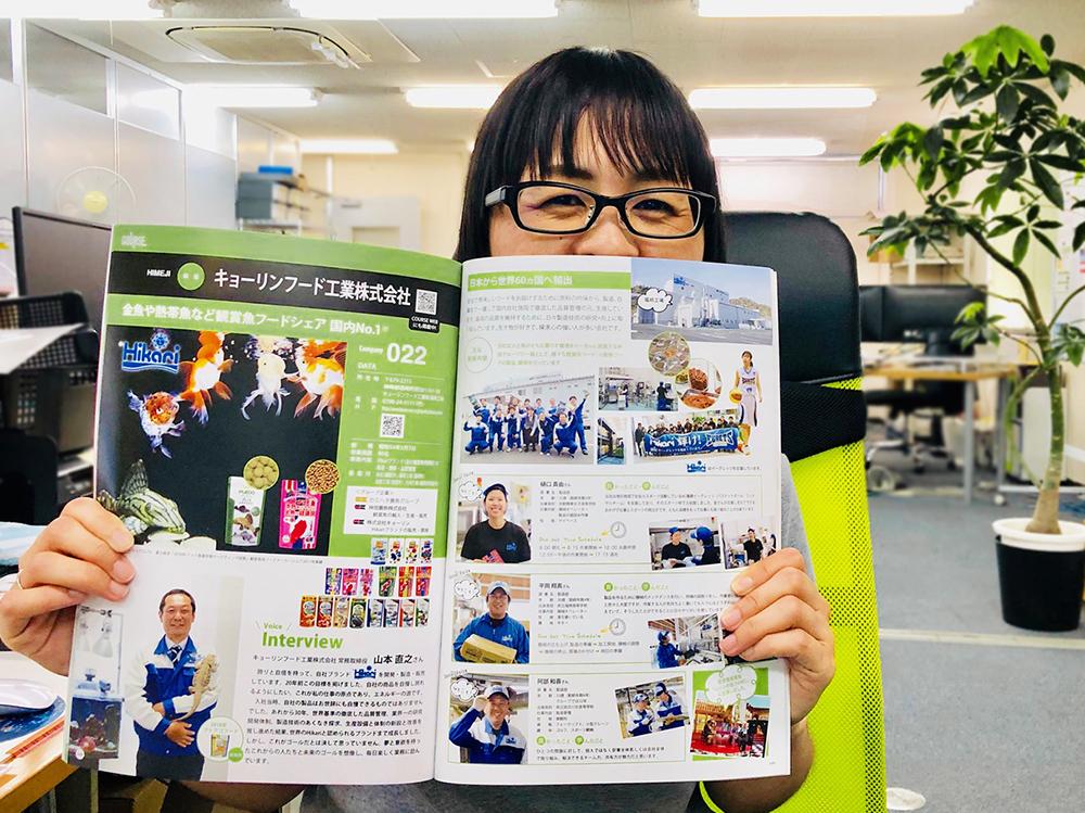高校生の就職応援本『 COURSEはりまエリア版』2019年 春夏号 完成しました!!